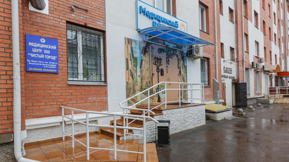 чистый город красноярск наркология