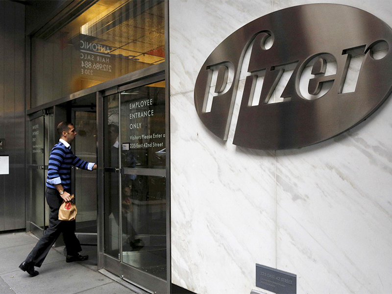 pfizer corporation essay